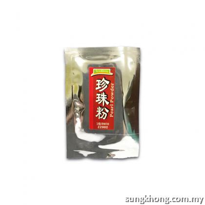 天然海水珍珠粉 Natural seawater Pearl powder(0.5g) - GREDA B
