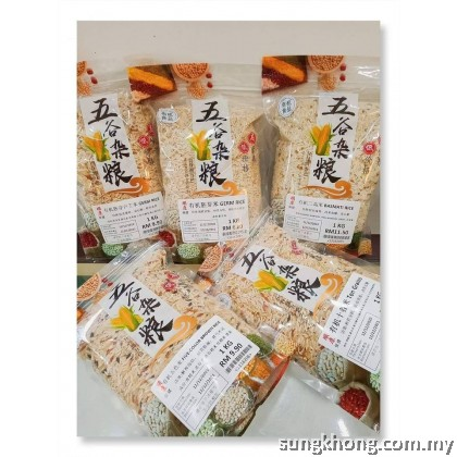 有机五色米 Organic Five-colour Brown Rice(1kg)