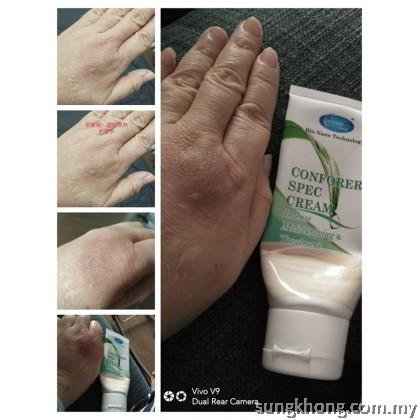 CONFORER康福乐 纳米技术美肤霜 / 能量胶霜 Spec Cream(50gm)